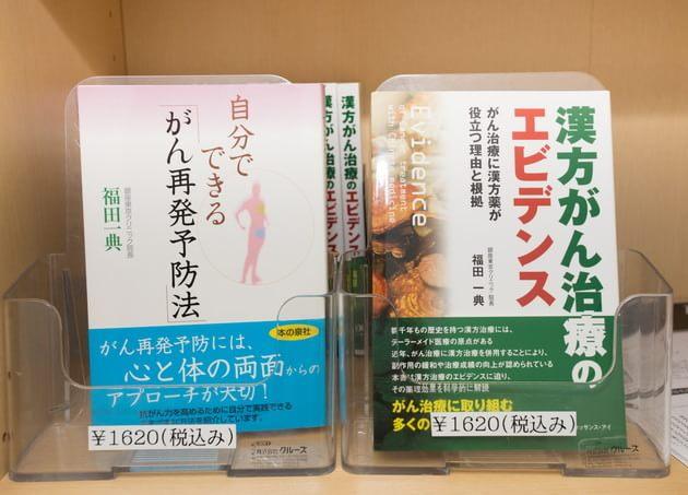 銀座東京クリニック 東銀座駅 6の写真