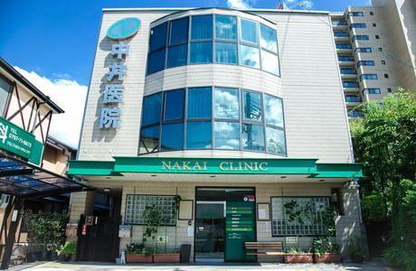 中井医院 1