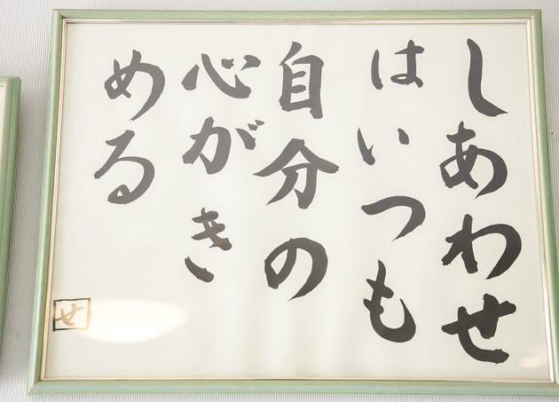 中井医院 5
