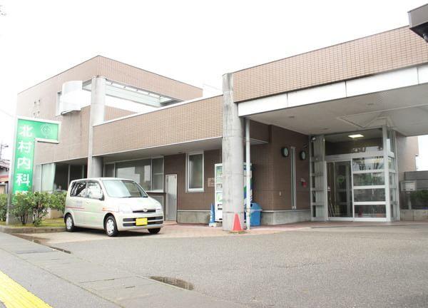 北村内科医院 1
