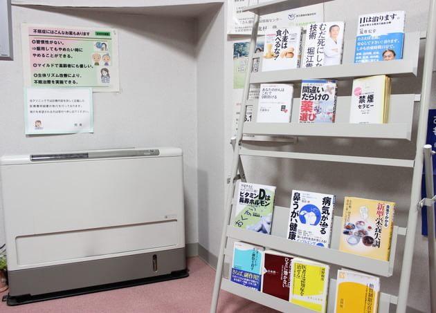 北村内科医院 松任駅 5の写真