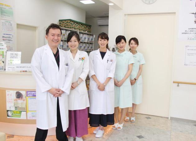 大石眼科医院