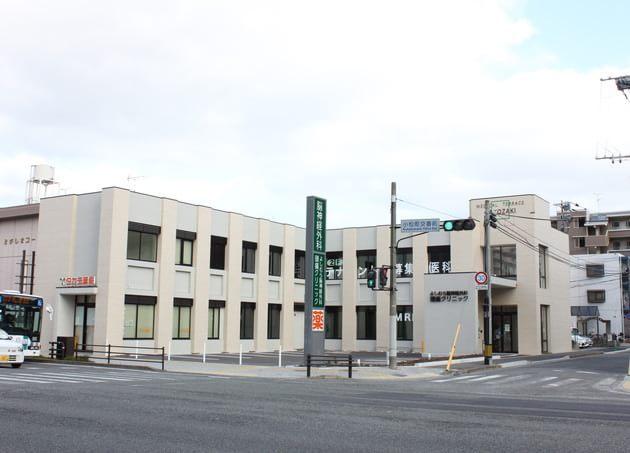 よしむら脳神経外科・頭痛クリニック 箱崎九大前駅 6の写真