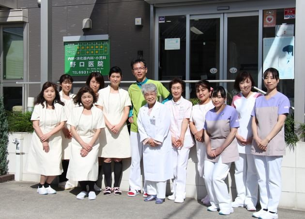 野口医院 関目駅 1の写真