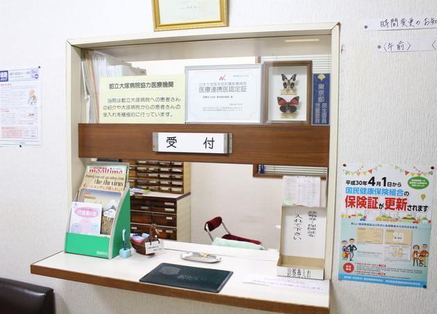 菅谷眼科医院 3