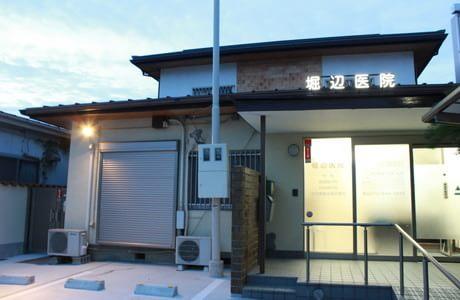 堀辺医院 1