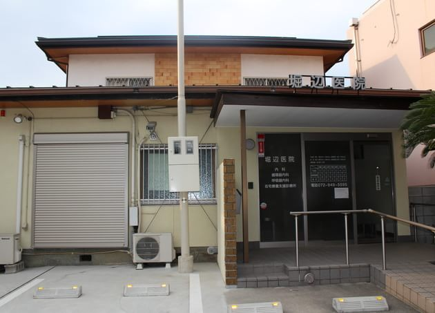 堀辺医院 八尾南駅 6の写真