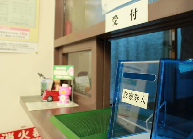 堀辺医院 八尾南駅 2の写真