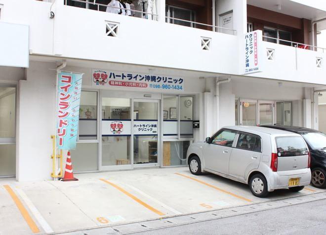 ハートライン沖縄クリニック 美栄橋駅 6の写真