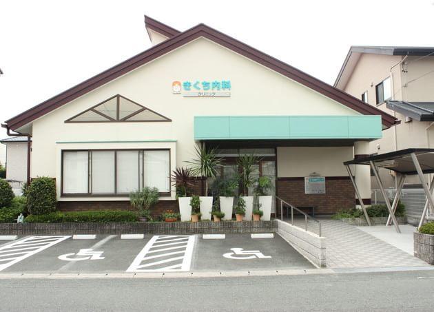 きくち内科クリニック 八幡駅(静岡県) 3の写真