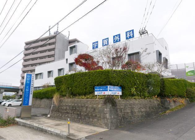 医)宇賀外科医院 甲状腺・乳腺クリニック 西諫早駅 6の写真