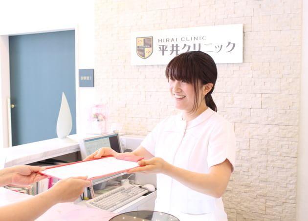 平井クリニック さくら夙川駅 2の写真