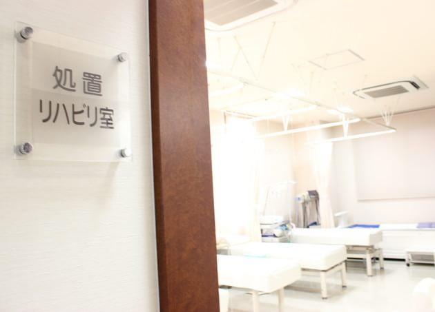 精華医院 5