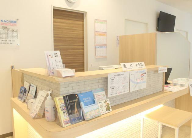 かみごう医院 港南台駅 3の写真