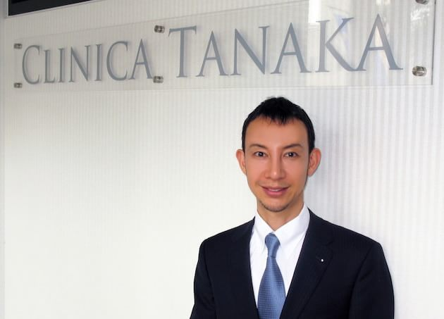 クリニカ タナカ 形成外科・アンティエイジングセンター