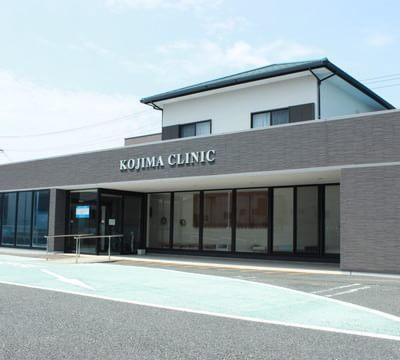 小島医院 1