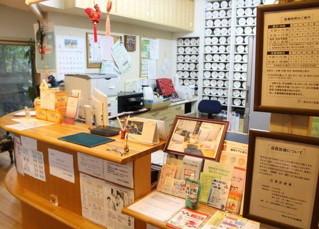 新井五行堂医院 新井薬師前駅 5の写真