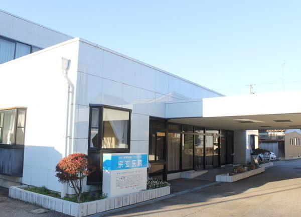 宗玄医院 1