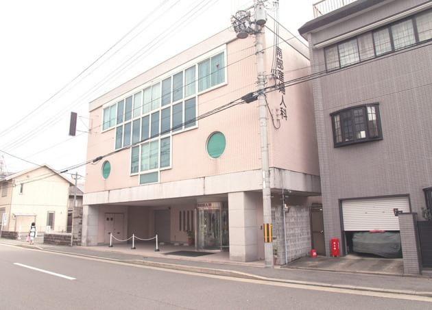 南部産婦人科医院 丹波口駅 2の写真