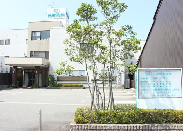 元町内科医院 不二越駅 6の写真