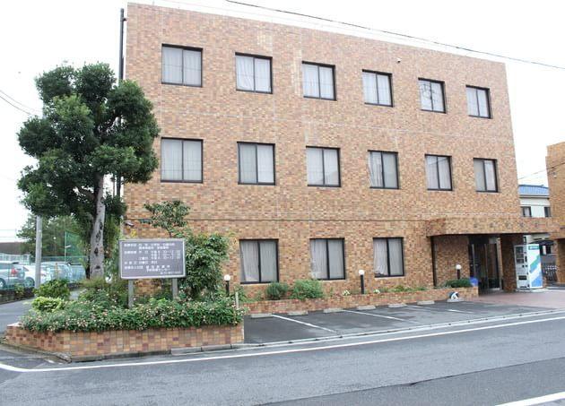 細田診療所