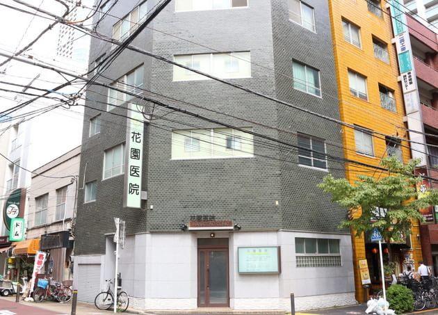花園医院 新宿御苑前駅 1の写真