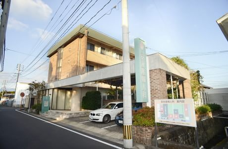 安永産婦人科医院 2