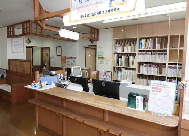 大塚診療所 3