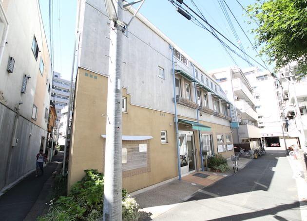 大塚診療所