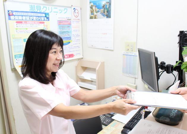 潮見クリニック 阿倍野駅 3の写真