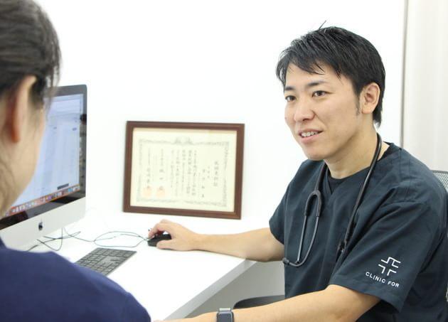 クリニックフォア田町 内科・皮膚科・アレルギー科・糖尿病科