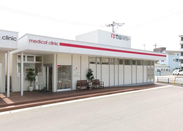 竹山ファミリークリニック 井尻駅 6の写真