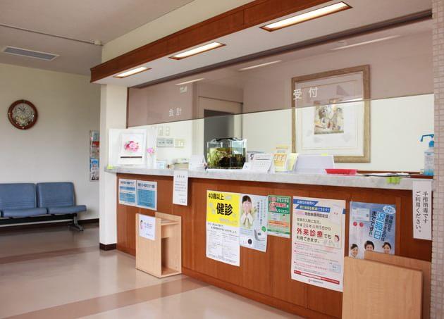楠本内科医院