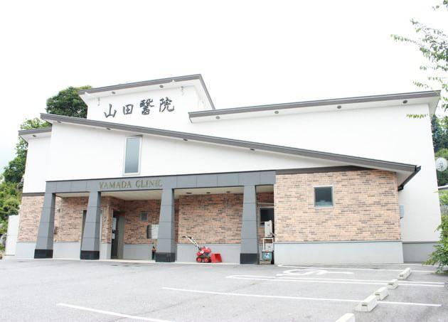 山田醫院 6