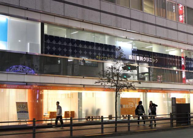 西川眼科クリニック 池袋駅 6の写真