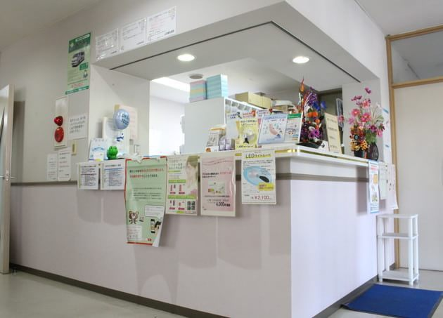 山田眼科医院 中萱駅 1の写真
