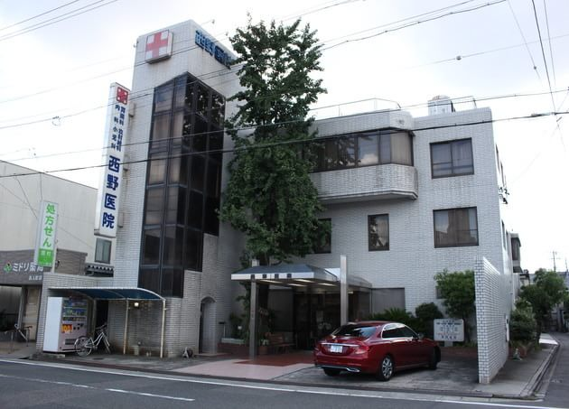 西野医院 車道駅 6の写真