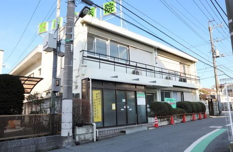 前沢医院 2