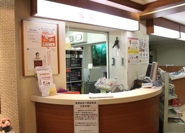 きよせの森コミュニティクリニック 4