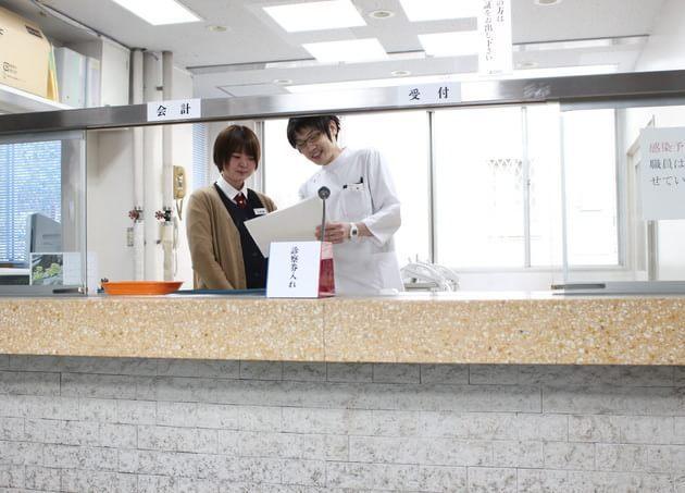 増田外科医院