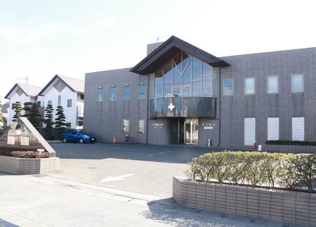 田口眼科 茅ヶ崎駅 6の写真