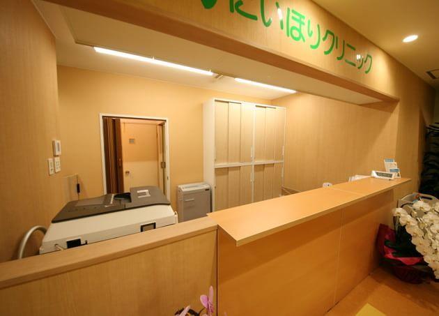 にいほりクリニック 篠崎駅 3の写真