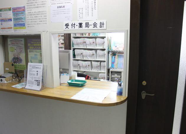 富竹クリニック 2