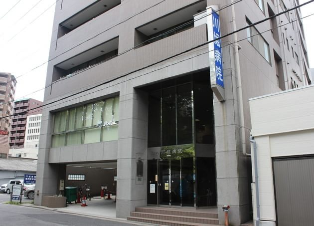 医療法人三渓会 川堀病院 広島駅 6の写真