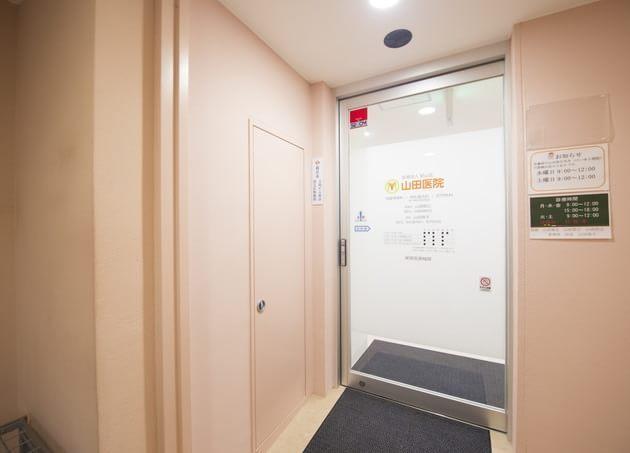 山田医院 鶴見駅 6の写真