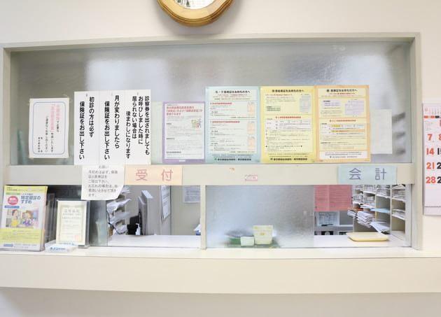 加藤内科小児科医院 武蔵新田駅 2の写真