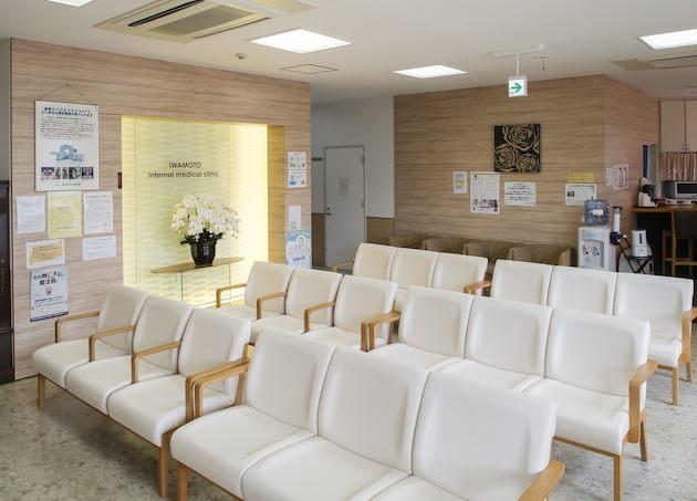 岩本内科医院