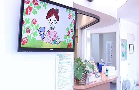 丹尾医院 4