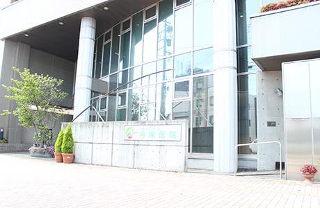 丹尾医院 1