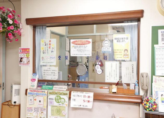 鈴木内科医院 3